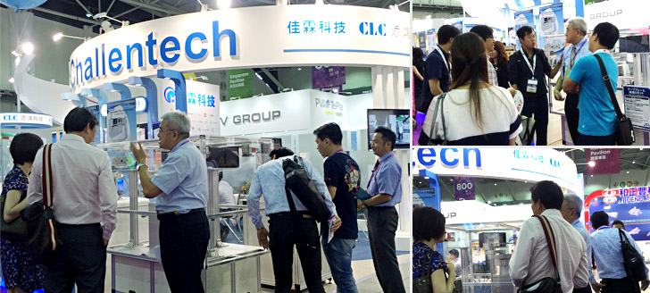 Our booth at SEMICON TAIWAN 2016