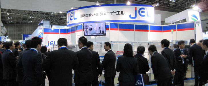 Our booth at SEMICON JAPAN 2016