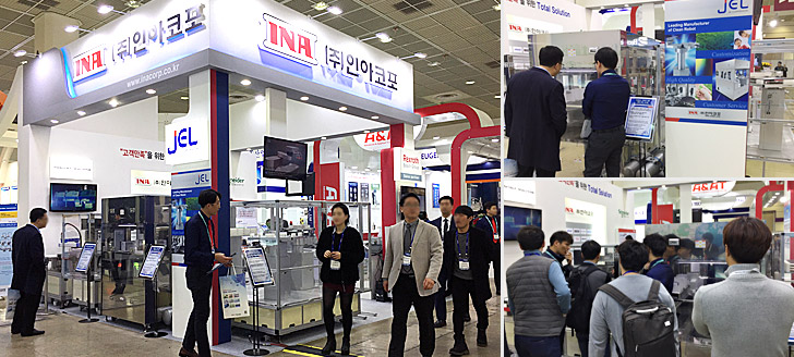 Our booth at SEMICON KOREA 2017