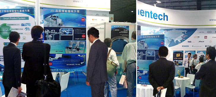 Our booth at OPTO Taiwan 2017