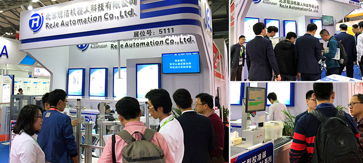 Our booth at SEMICON CHINA 2018